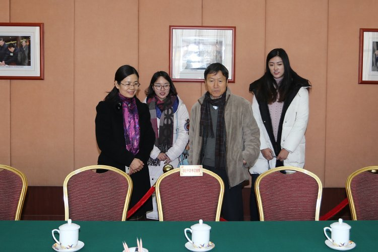 Confucius research institute of china dean of south chungcheong history and culture research institute of south korea zhang haoxiu visited confucius research institute spiritdancerdesigns Gallery